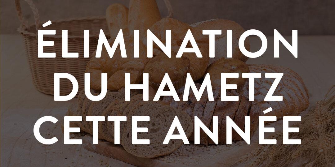 chametz-FR